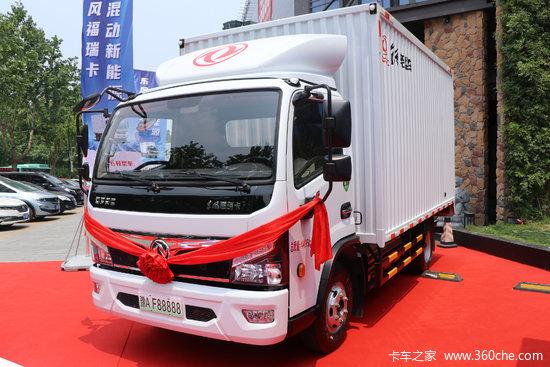 东风福瑞卡F6 129马力 4.2米单排厢式轻卡(EQ5040XXY8EDFAC)