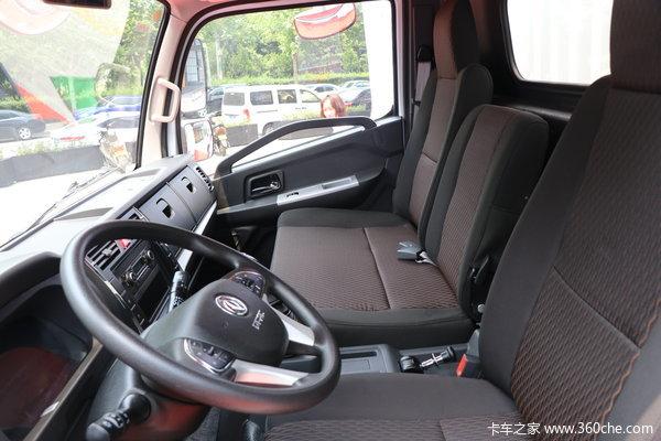 优惠0.8万义乌福瑞卡F6载货车促销中