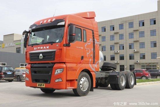 中国重汽 汕德卡SITRAK G7重卡 奢华版 460马力 6X4 AMT自动挡LNG牵引车(ZZ4256V384HF1LB)