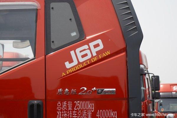 一汽解放 新J6P重卡 460马力 6X4危险品牵引车(国六)(CA4250P66K25T1E6Z)