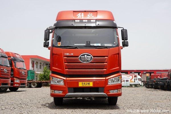 降价促销解放J6P牵引车仅售38.70万