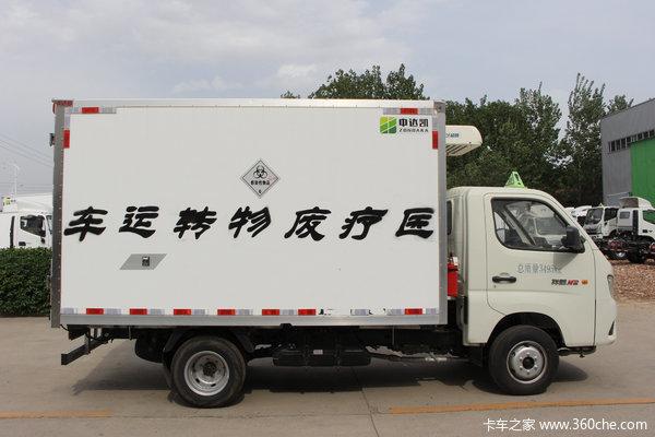 优惠0.2万 北京市祥菱M2载货车火热促销中