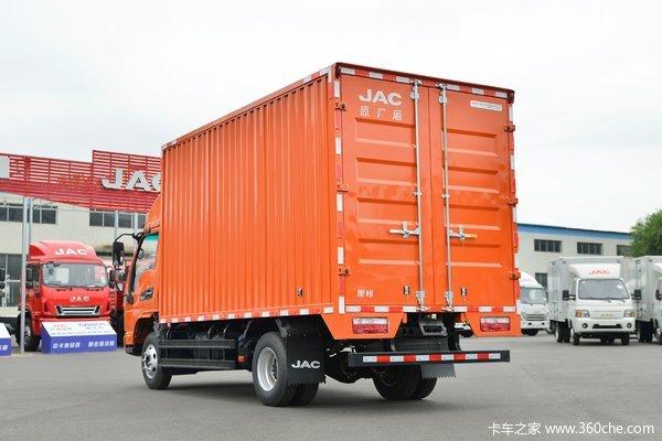 仅售8.50万江淮康铃J5载货车优惠促销