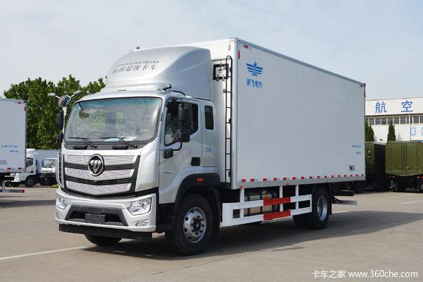 福田 欧航R系 190马力 4X2 6.61米冷藏车(新飞牌)