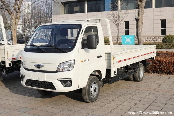 优惠0.5万 安庆市小卡之星1载货车火热促销中