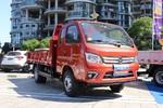 福田瑞沃 小金刚C版 95马力 4X2 2.6米自卸车(国六)(BJ3042D8PBA-01)图片