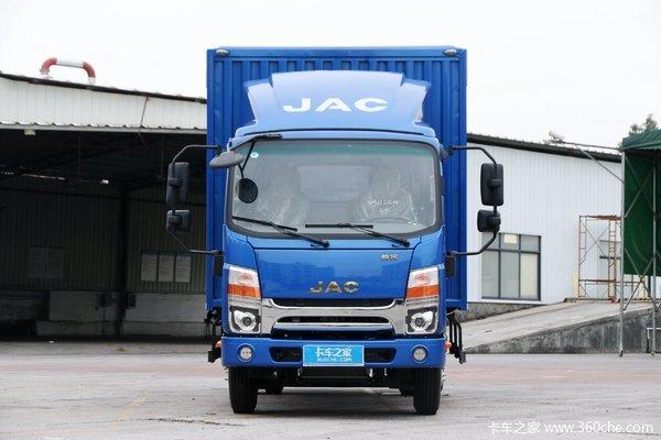 江淮 帅铃Q3 130马力 4.13米单排厢式轻卡(国六)(HFC5041XXYP73K1C7S-1)