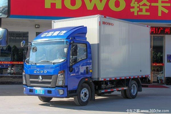 新车到店 北京市统帅载货车仅需8.5万元