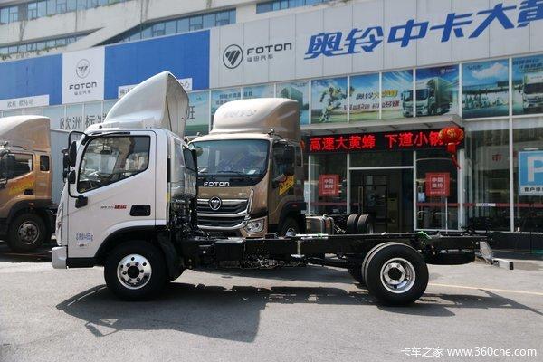 中国奥铃青春版隆重上市 现在定车有大礼包赠送