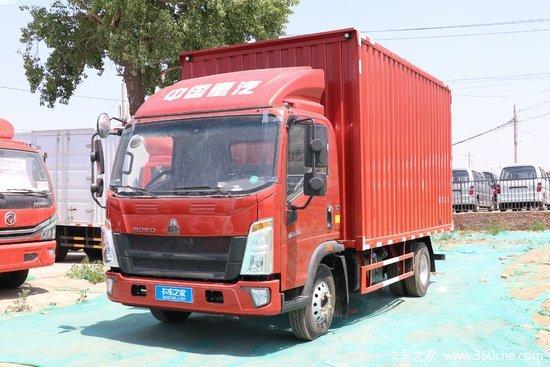 中国重汽HOWO 悍将 130马力 4.15米单排厢式轻卡(ZZ5047XXYF3114F145)