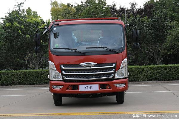 降价促销时代领航6载货车仅售14.70万