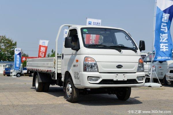 銳航X1載貨車北京市火熱促銷中 讓利高達0.5萬