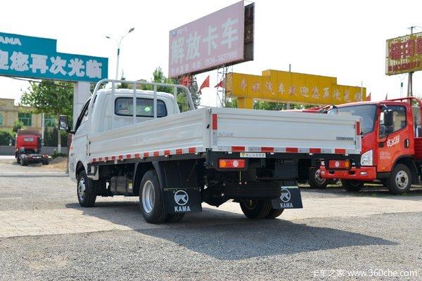 优惠0.3万锡盟锐航3.6米载货车促销中