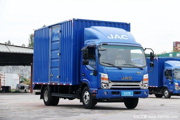 降价促销驻马店帅铃Q6载货车仅售16.5万