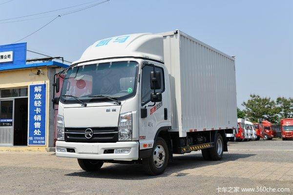 降价促销南京予安凯捷M3载货车仅售7万