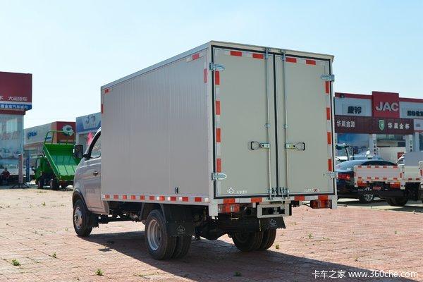 优惠0.3万 宁波市跨越王X3载货车火热促销中