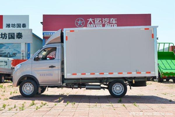 北京优惠0.5万跨越王X3载货车促销中