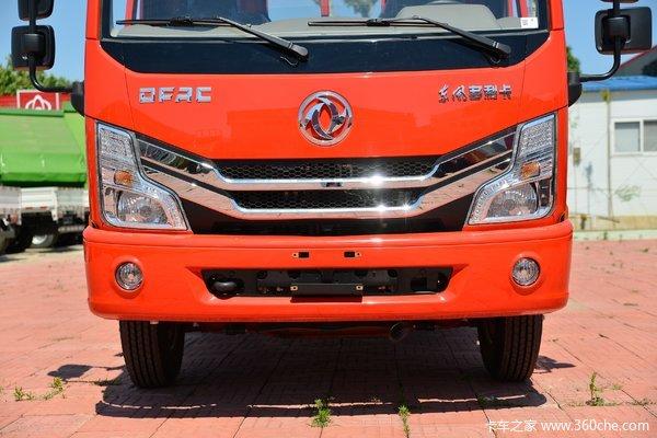 多利卡D6载货车限时促销中 优惠1万