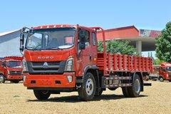 中国重汽HOWO 统帅 190马力 5.2米排半栏板轻卡(ZZ1147H4215F1) 卡车图片