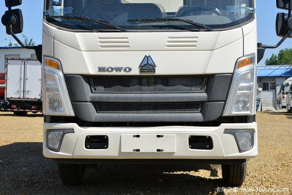 降价促销泰州重汽统帅载货仅售11.18万