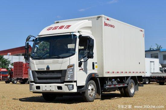 中国重汽HOWO 统帅 130马力 4.15米单排厢式轻卡(速比4.333)(ZZ5047XXYH3315F145H)