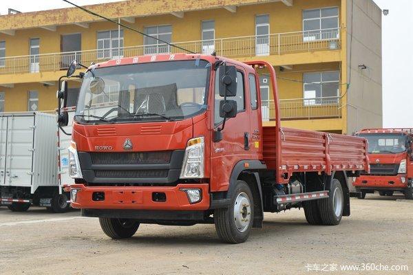 悍将载货车苏州市火热促销中 让利高达8.3万