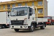 中国重汽HOWO 悍将 130马力 3.85米排半栏板轻卡(ZZ1047F3215F145)