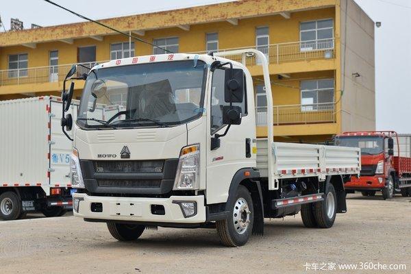 中国重汽HOWO 悍将 130马力 4.15米单排栏板轻卡(国六)