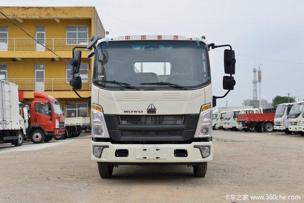 优惠0.1万青岛重汽悍将载货车促销中