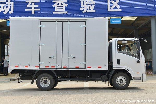 优惠2.8万上海德龙K3000载货车促销中