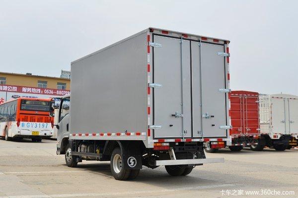 降价促销德龙K3000载货车仅售10.94万