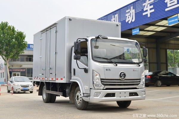 优惠1万济南陕汽德龙K3000载货车促销