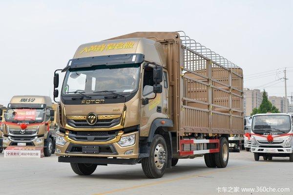 福田 奥铃大黄蜂 皇宫版 245马力 6.8米排半仓栅式载货车(国六)