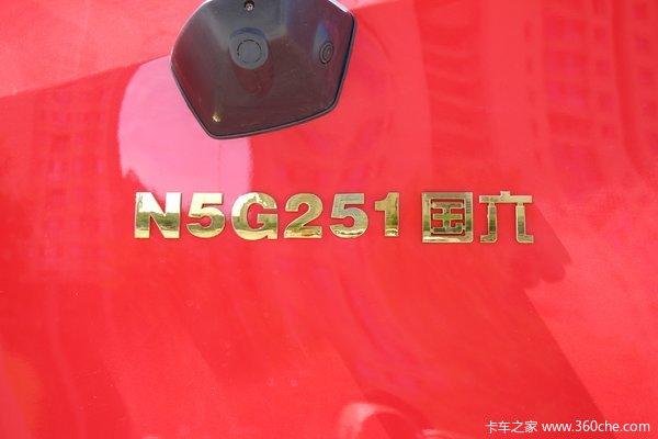 优惠1万 洛阳市HOWO N5G载货车火热促销中