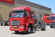 中国重汽 豪沃N5G中卡 250马力 4X2 6.75米栏板载货车(国六)(ZZ1167K511JF1)