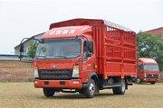 中国重汽HOWO 追梦 130马力 4.15米单排仓栅式轻卡(ZZ5047CCYC3314E145-1)