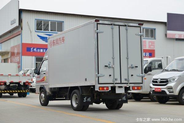 小霸王V载货车限时促销中 优惠0.1万