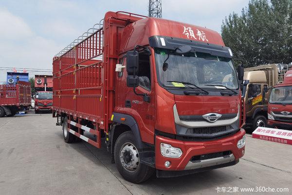 福田时代 领航ES7 220马力 4X2 6.8米仓栅式载货车
