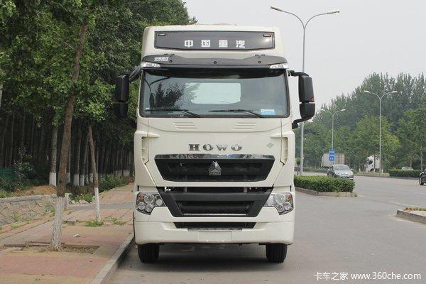 北京地区优惠1万HOWOT7H牵引车促销中