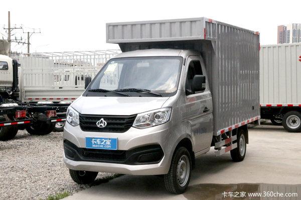 新豹T1载货车台州市火热促销中 让利高达0.1万