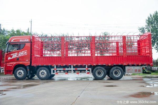 购解放JH6载货车 享高达0.3万优惠