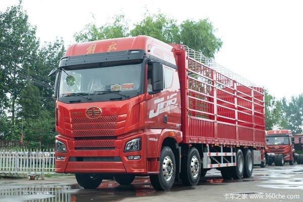 青岛解放 JH6重卡 智尊版2.0 460马力 8X4 8.6米仓栅式载货车