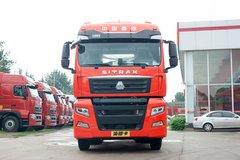 中国重汽 汕德卡SITRAK G7重卡 460马力 4X2 牵引车(国六)(ZZ4186V361HF1B)图片