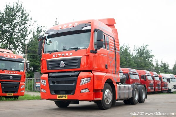 降价促销SITRAKG7牵引车仅售34.88万
