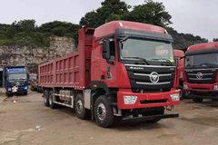 福田 欧曼GTL 9系重卡 580马力 8X4 8.8米自卸车(BJ3319Y6GRL-59)