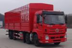 三环十通 昊龙 舒适版 270马力 8X2 7.6米仓栅式载货车(STQ5312CCYA6)图片