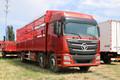 福田 欧曼GTL 9系重卡 290马力 6X2 8米畜禽运输车(BJ5259CCQY6HPS-02)图片