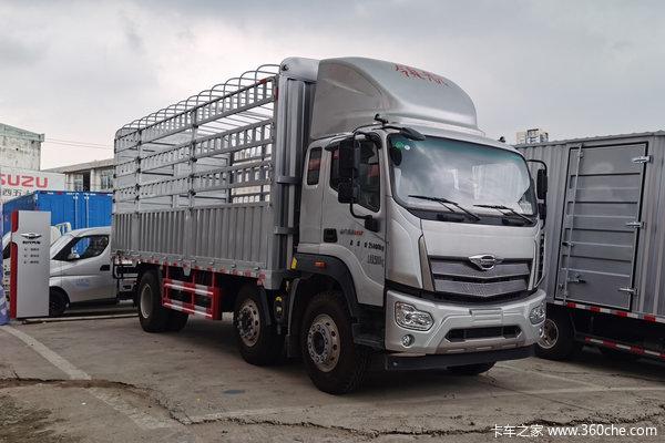 优惠5万包头时代领航ES7载货车促销中