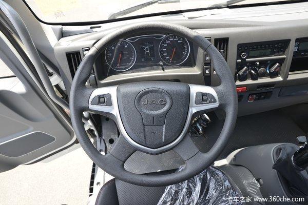 回馈客户无锡骏铃V8载货车限时促销中