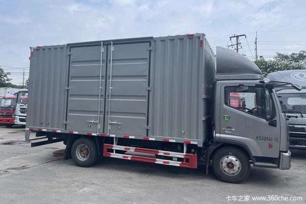 优惠3万上海东风凯普特星云K7载货车促销